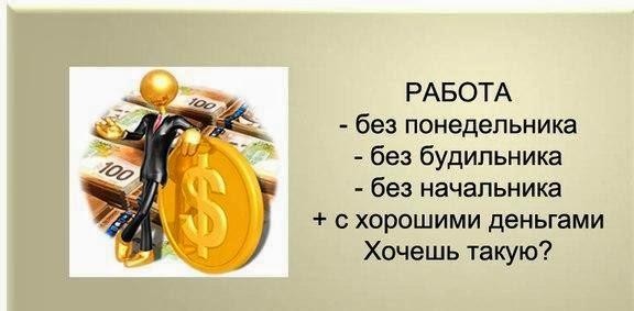 Купить слиток золота в Сбербанке: стоимость, сколько стоит