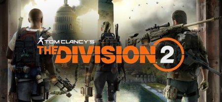 Tom Clancy's The Division 2 - Следующие 3 самые популярные онлайн-игры - 2021 год.